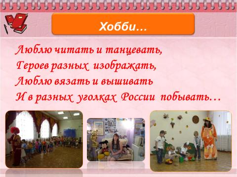 интернет конкурсы для детей дошкольного возраста